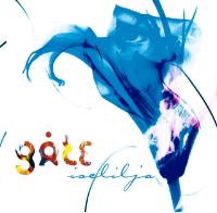 Iselilja Lyrics Album Cover